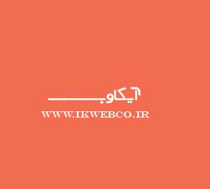 طراحی سایت در اراک